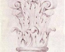corinthian-capital-18631xlmedium